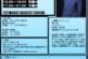 演劇集団キャラメルボックス代表 成井 豊 2月29(土)~2月22日(日)『初級俳優講座』『中級俳優講座』ワークショップ