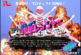 【ノルマなし】【20代女優】モモレンジャーオーディション!喜劇団R・プロジェクトシュールコメディライブ2/9